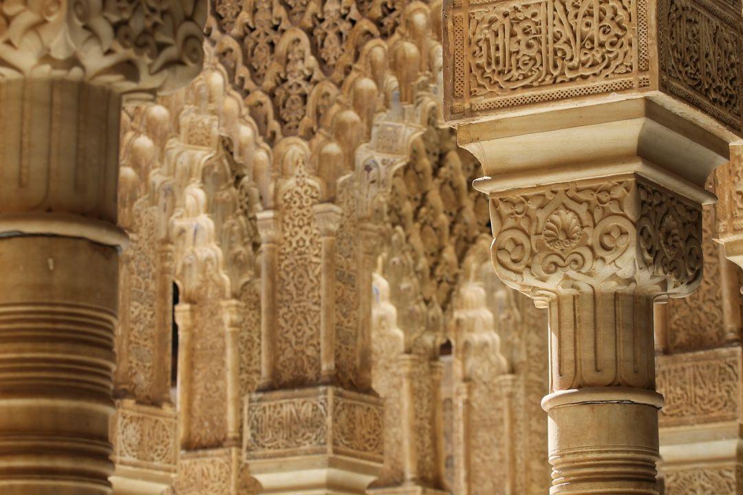 L'Alhambra - merveille